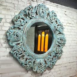 ШАНКАРА, круглое индийское зеркало из массива